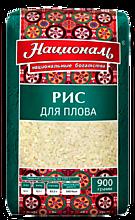 Рис «Националь» для плова, 900г