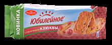 Печенье «Юбилейное» с кусочками клюквы, 112г
