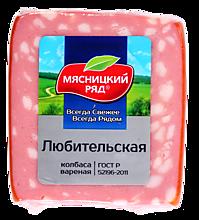 Колбаса вареная «Мясницкий ряд» Любительская, 400г