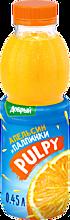 Напиток сокосодержащий «Pulpy» Апельсин, 450мл