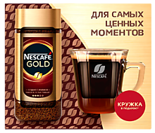 Набор кофе «Nescafe Gold» + кружка, 95 г