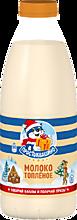 Молоко 3,2% топленое 3.2% «Простоквашино», 930мл
