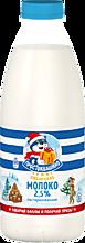 Молоко 2.5% «Простоквашино», 930мл