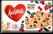 Печенье-мюсли «Любятово» злаковое, с клюквой и изюмом, 120г