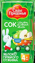 Сок «Сады Придонья» Яблоко прямого отжима, 125мл