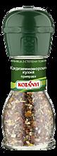 Приправа «Kotanyi» Средиземноморская кухня в мельнице, 37г