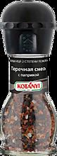 Приправа «Kotanyi» Перечная смесь с паприкой в мельнице, 50г