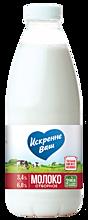 Молоко «Искренне Ваш» Отборное, 3.4-6%, 930г