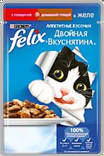 Влажный корм для кошек «Felix» Говядина и птица, 85г