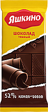 «Яшкино», шоколад тёмный, содержание какао 52%, 90г