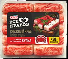 Крабовые палочки «Vici» с мясом натурального краба, 150г