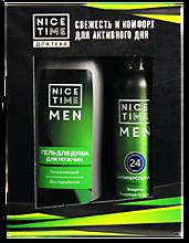 Подарочный набор «Nice Time» гель для душа и антиперспирант для мужчин