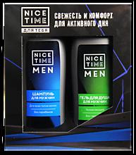Подарочный набор «Nice Time» Гель для душа и шампунь для мужчин