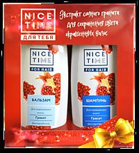 Подарочный набор «Nice Time» Шампунь и бальзам для окрашенных волос «Гранат»