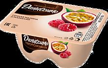 Продукт творожный 5.6% «Даниссимо» со вкусом сочной малины и маракуйи, 100г