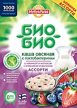 Каша «Био-Био» овсяная ассорти с черникой и молоком, с клубникой и молоком, 160г