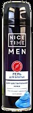 Гель для бритья «Nice Time» для чувствительной кожи, 200мл
