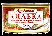 Килька «Азовчанка» в томате, 240г