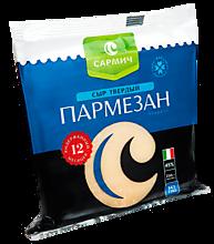 Сыр 45% «Сармич» Пармезан Премиум, 250г