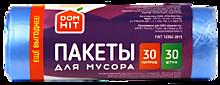 Пакеты для мусора «DomHit» 30л, 30 шт