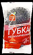Мочалка металлическая «DomHit»