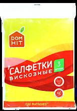 Салфетки «DomHit» из вискозы, 3 шт