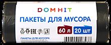 Пакеты для мусора «DomHit» 60л, 20 штук