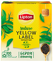 Чай черный «Lipton» Yellow Label 100 пакетиков