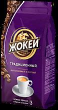 Кофе «Жокей» Традиционный, в зернах, 200г