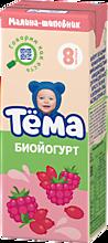 Биойогурт питьевой 2.8% «Тёма» Шиповник и малина, 210г