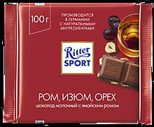 Шоколад молочный «Ritter Sport» Ром, изюм и орех, 100г