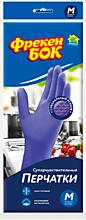 Перчатки хозяйственные «Фрекен БОК» Суперчувствительные, размер М