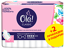 Прокладки «Ola!» Classic Wings Normal, 12шт