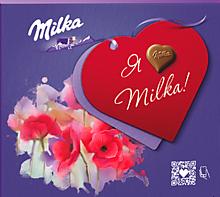 Конфеты «Milka» молочный шоколад с ореховой начинкой, 110г