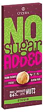 «OZera», горький шоколад No sugar added Dark&Nuts, 90г