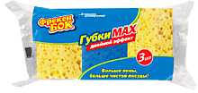 Губки для мытья посуды «Фрекен БОК» крупнопористые MAX, 3 шт