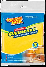 Салфетки «Фрекен БОК» вискозные «Фламенко», 3 шт
