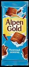 Шоколад «Alpen Gold» молочный, 85г