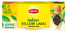 Чай черный «Lipton» Yellow label 25пакетиков