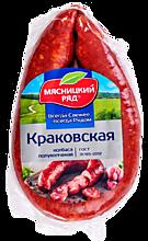 Колбаса «Мясницкий ряд» Краковская, 300г
