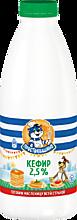 Кефир 2.5% «Простоквашино», 930г