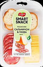 Вкусный микс Smart Snack «Мясницкий ряд» «Сальчичон и Гауда», 90г