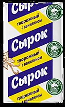 Сырок творожный 19.5% «СЫРКОФФ» с ванилью, 90г