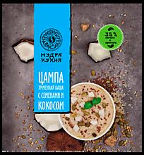 Ячменная каша «Мудра кухня» «Цампа» с семенами и кокосом, 45г