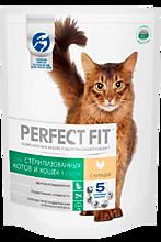 Сухой полнорационный корм «Perfect Fit» для стерилизованных котов и кошек, с курицей, 650г