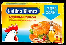 Бульон быстрого приготовления «Gallina Blanca» Куриный, с пониженным содержанием соли, 80г
