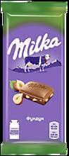 Шоколад молочный «Milka» с дробленным фундуком, 85г