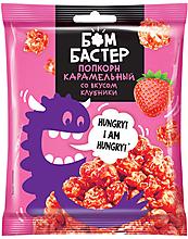 «Бомбастер», попкорн карамельный со вкусом клубники, 50г