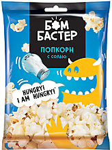 Попкорн с солью «Бомбастер», 35г