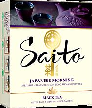 Чай черный «Saito» Japanese Morning, 100 пакетиков